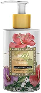 RUDY Nature&Arome SERIES ルディ ナチュール&アロマ Liquid Soap リキッドソープ ハイビスカス