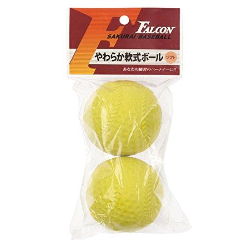 サクライ貿易(SAKURAI) 野球 やわらかボール イエロ―