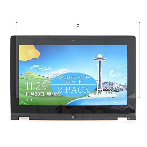 VacFun 2 Piezas Filtro Luz Azul Protector de Pantalla, compatible con Lenovo Yoga 11s 11.6', Screen Protector Película Protectora(Not Cristal Templado) NEW Version