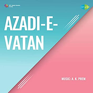 "Dil Lagi Meri Koi Kya Jane (From ""Azadi E Vatan"") - Single"