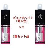 TooColor ピュアホワイト2個セット [口腔化粧品 歯のマニキュア]マイクロソリューション