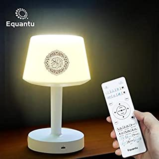 Equantu Desk Lamp Qur'an Speaker/Azan Clock/Bluetooth, 7 Colors LED Touch Table Lamp 8GB, With 16 Reciters Plus 16 Transla...