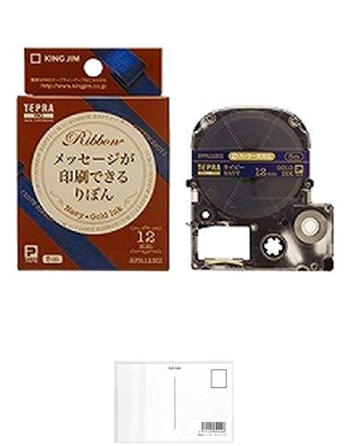 キングジム テープカートリッジ りぼん 12mm SFR12NZ ネイビー 金文字 【× 2 個 】 + 画材屋ドットコム ポストカードA