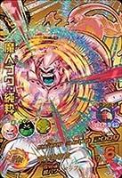 ドラゴンボールヒーローズ JM4弾 CP 魔人ブウ:純粋 (HJ4-CP8)