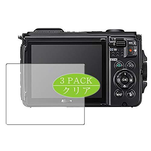 Vaxson 3 pellicole protettive compatibili con Nikon COOLPIX W300 OR, protezione schermo senza bolle [non in vetro temperato]