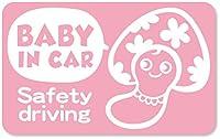 imoninn BABY in car ステッカー 【マグネットタイプ】 No.47 キノコさん2 (ピンク色)