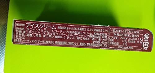 ハーゲンダッツ抹茶アンサンブル60ml×6個