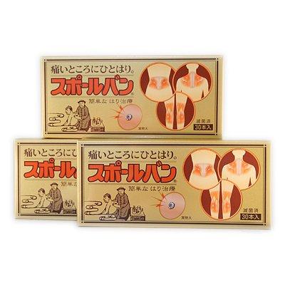 スポールバン 30本×(3セット)