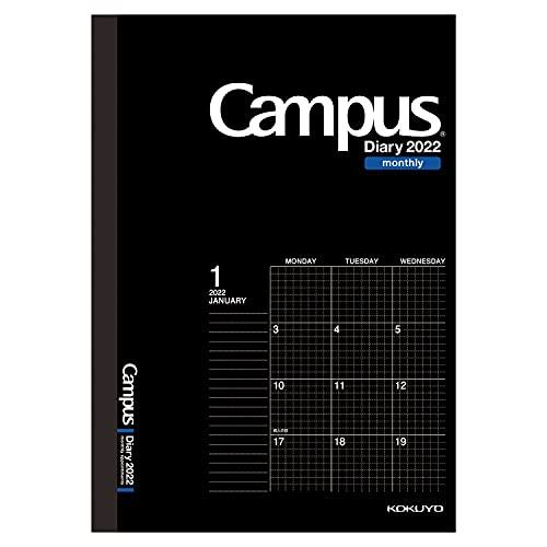 コクヨ キャンパスダイアリー 手帳 2022年 A5 マンスリー 方眼罫 ブラック ニ-CMSD-A5-22 2021年 12月始まり