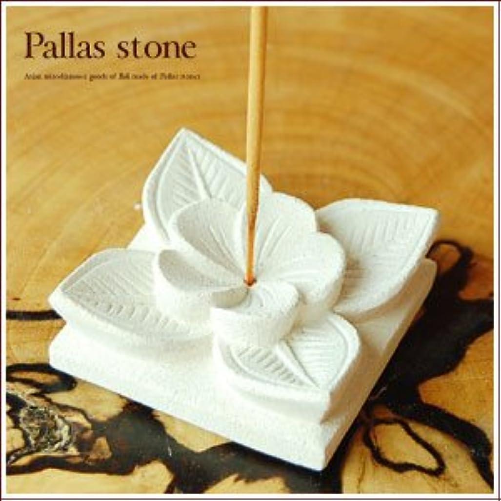 マリン鎮静剤耳【アジア工房】パラス石を彫って作ったプルメリアモチーフのお香立て[小][10135] Aタイプ [並行輸入品]