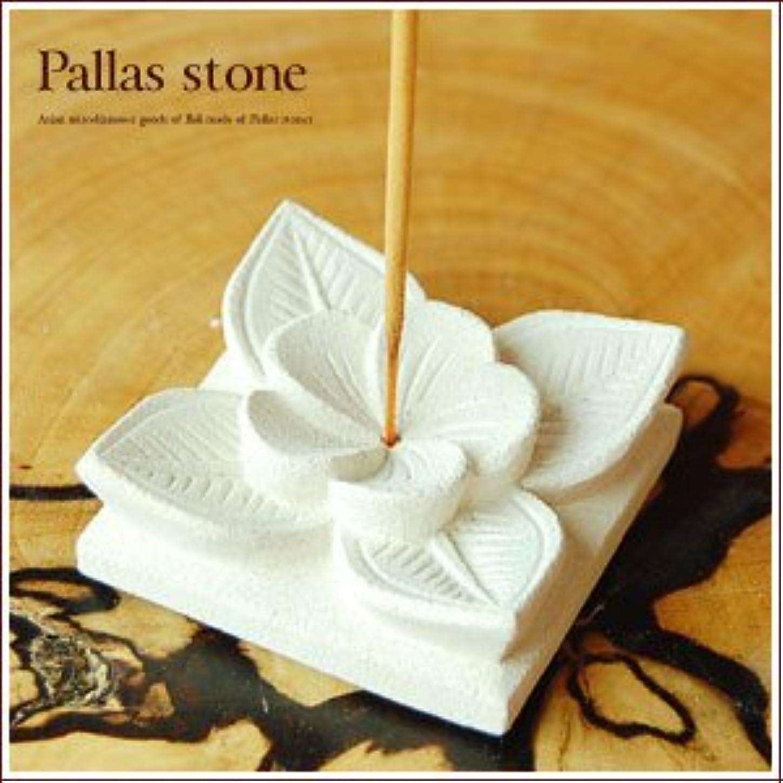 声を出してに話すランク【アジア工房】パラス石を彫って作ったプルメリアモチーフのお香立て[小][10135] Aタイプ [並行輸入品]