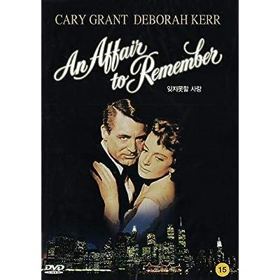 the affair dvd