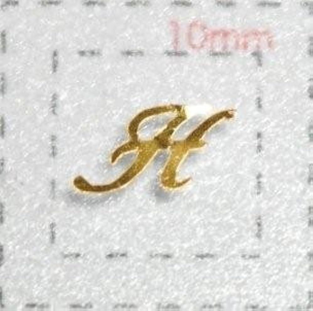 三角形テセウスアクセルNameネイルシール【アルファベット?イニシャル】大文字ゴールド( H )1シート9枚入