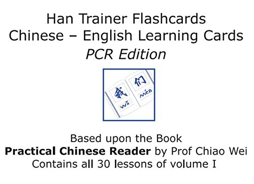 Han Trainer Flashcards: English-Chinese vocabulary cards (Practical Chinese Reader Edition). Learning cards for the textbook