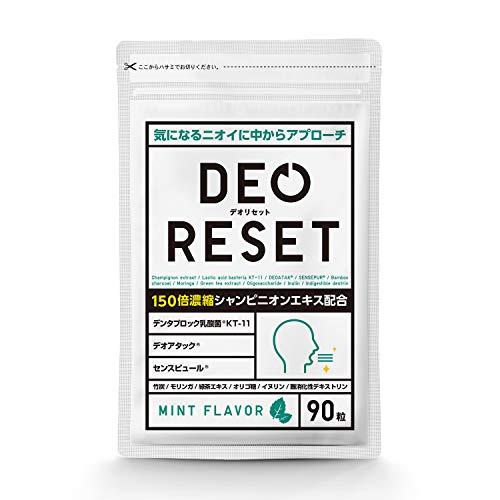 デオリセット 150倍濃縮シャンピニオン3300mg デンタブロック乳酸菌KT-11 3600億個 デオアタック エチケットサプリ タブレット 90粒 30日分