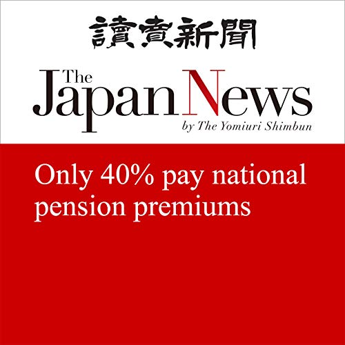 『Only 40% pay national pension premiums』のカバーアート