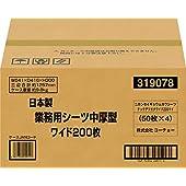コーチョー 日本製業務用シーツ 中厚型 ワイド 200枚入