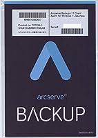Arcserve Backup r17 Client Agent for Windows