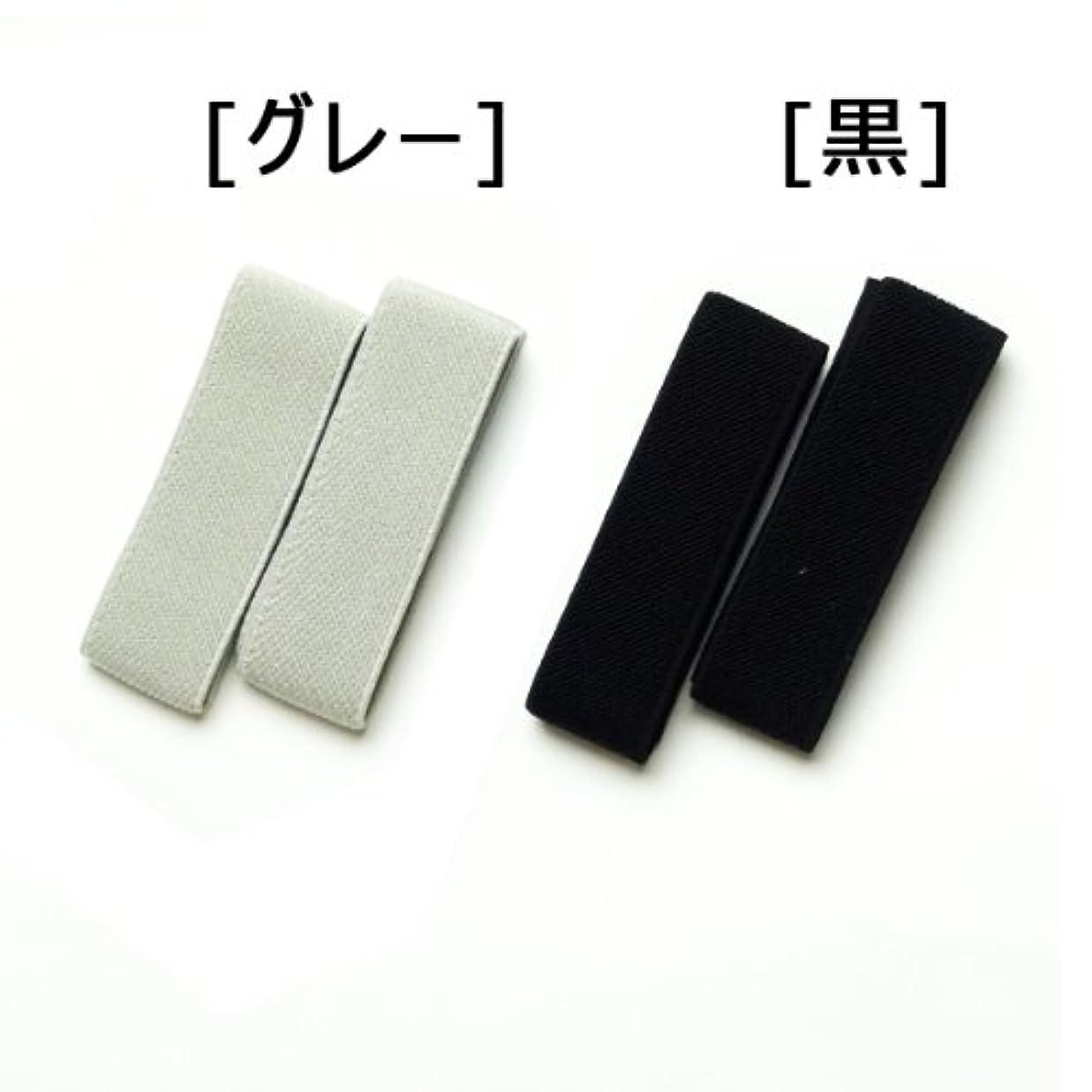 鉄道駐地歯科医弓具 弓付属品 マジックバンド 山武弓具店 【F-244】