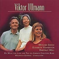 ヴィクトール・ウルマン:歌曲集、朗読とピアノ