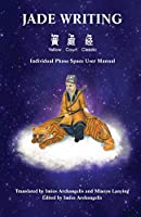 Jade Writing: Individual Phase Space User Manual (Yellow Court Classic)