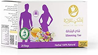 Al Malaky's All Natural Fitness Tea – Pack of 20 Bags| Herbal Tea for Weight Loss, Improved Blood Flow, and Energy