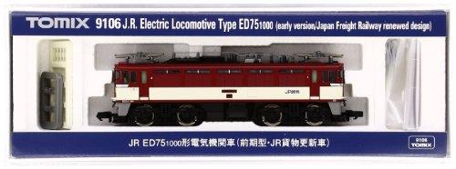 TOMIX Nゲージ ED75-1000 前期型 JR貨物更新車 9106 鉄道模型 電気機関車