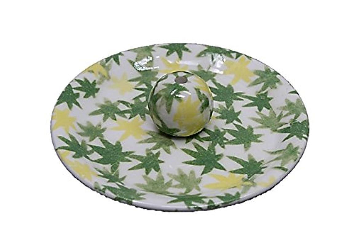 エミュレーション画家開いた9-17 和路 緑 9cm香皿 お香立て お香たて 陶器 日本製 製造?直売品