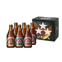 ミツボシビール飲み比べ6本セットMMB-45ワダカン㈱盛田金しゃちビール事業部