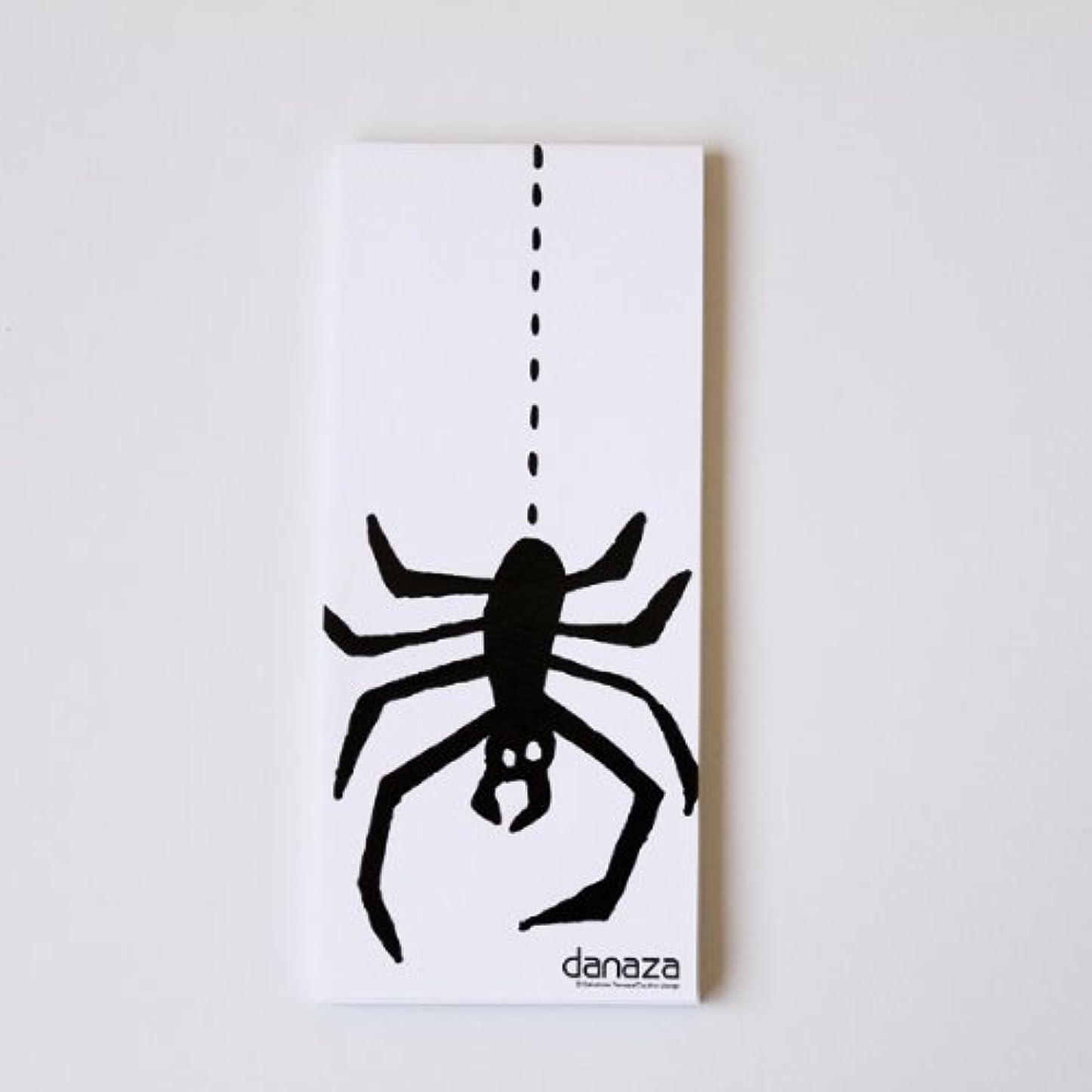 狂信者一次知的danazaメモパッド クモ