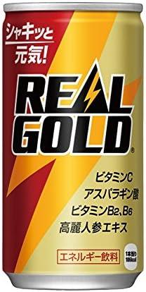 ゴールド リアル