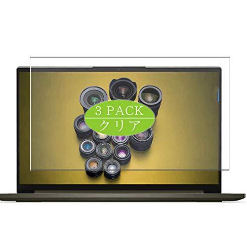 VacFun 3 Piezas Claro Protector de Pantalla, compatible con Lenovo Yoga Creator 7i 15.6', Screen Protector Película Protectora(Not Cristal Templado)