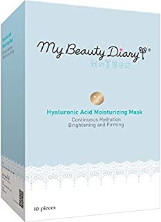 My Beauty Diary Facial Mask, Hyaluronic Acid Hydrating 2015, 10 Count