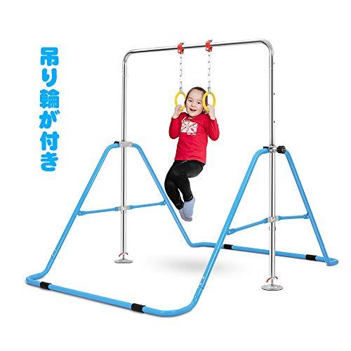 OneTwoFit 鉄棒 折りたたみ 逆上がり あそび 運動 体操吊り輪が付き てつぼう 高さ調節 家庭用 子ども用 室内用 屋外使用可 耐荷重(約)50kg 滑り止め OT228