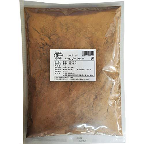 富澤商店 TOMIZ キャロブパウダー 有機栽培キャロブ使用 / 1kg TOMIZ/cuoca 富澤商店