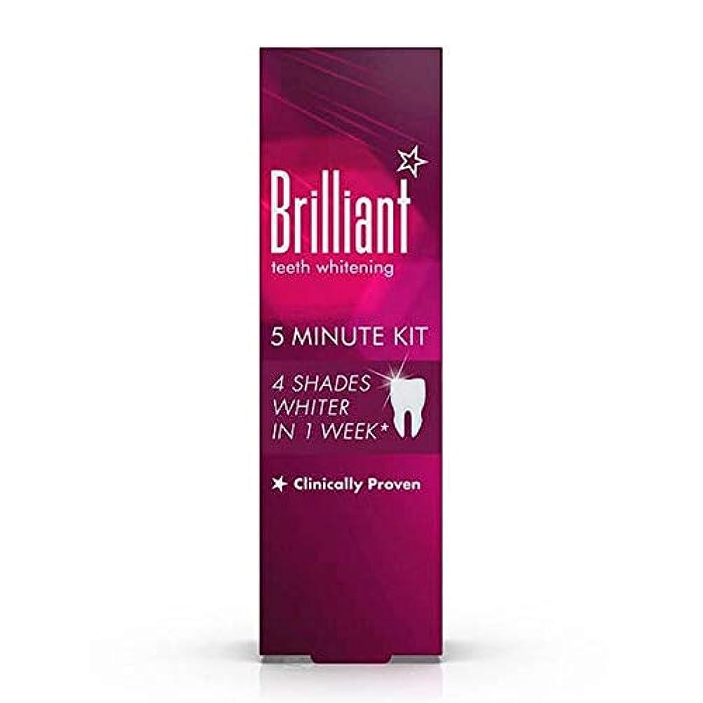 一般的にバズ無[Brilliant ] 華麗な5分の歯のホワイトニングキット - Brilliant 5 Minute Tooth Whitening Kit [並行輸入品]