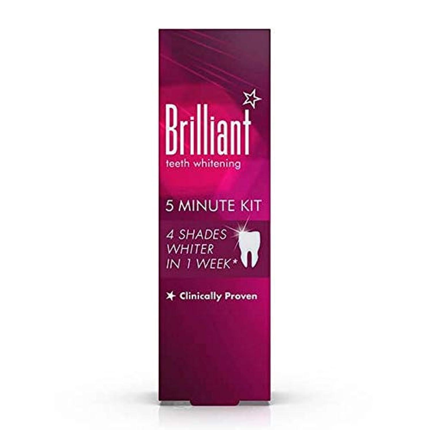 優れました阻害する黄ばむ[Brilliant ] 華麗な5分の歯のホワイトニングキット - Brilliant 5 Minute Tooth Whitening Kit [並行輸入品]