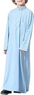 Oyolan Islamic Boys Jubba Thobe Muslim Kaftan Prayer Abaya Zip/Button Long Sleeve Robe