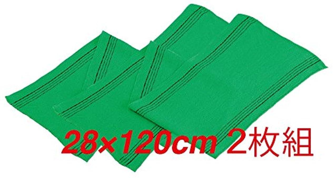 厚い折り目振る舞う韓国 アカスリ タオル テミリ 28×120cm ノーマル加工2枚組