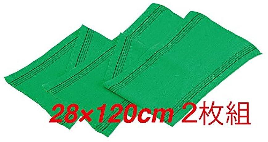 変装はしごボーナス韓国 アカスリ タオル テミリ 28×120cm ノーマル加工2枚組