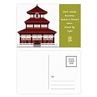 中国の寺院建築のランドマークのパターン 詩のポストカードセットサンクスカード郵送側20個