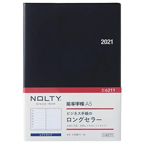 NOLTY 能率手帳 A5 [ブラック]