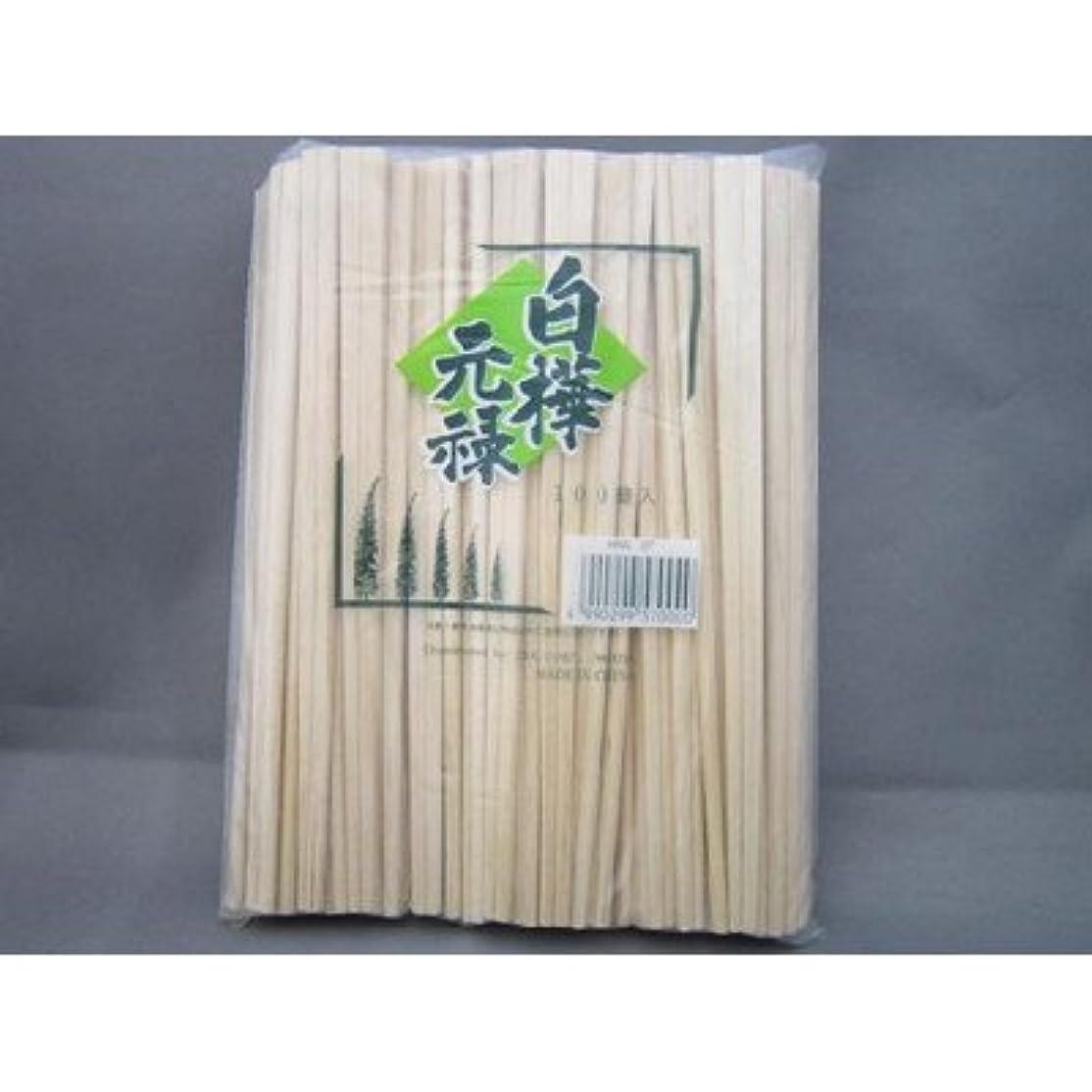 あたり単なる四半期割り箸 白樺元禄箸(8寸) 裸 100膳ポリ入りx50ポリ(5000膳)