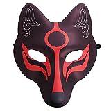 Halloween Fox Face Cover Japanese Anime Fox Headgear Disfraz de Cosplay Prop para Hombres Mujeres