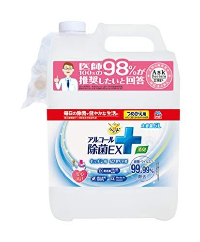 『らくハピ アルコール除菌EX [つめかえ 大容量 5L]』のトップ画像