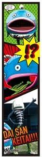 千葉ロッテマリーンズ マフラータオル 謎の魚  コミック風 単品