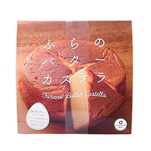 新谷 ふらのバターカステラ 1個 北海道 富良野バターカステラ 富良野産 焼き菓子 お取り寄せ