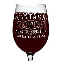 ヴィンテージ 1971 エッチング加工 16オンス ステム付きワイングラス - 50歳の誕生日 完璧な年齢に - 50歳ギフト