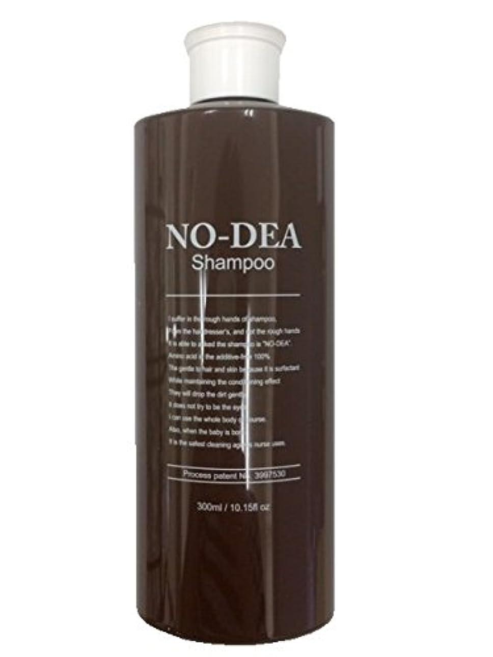 印刷するサイズ翻訳NO-DEA Shampoo 【ノデア シャンプー】 300ml