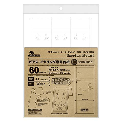 ササガワ 台紙 オリジナルワークス ピアス イヤリング 専用OA台紙 LL 60枚 44-7641